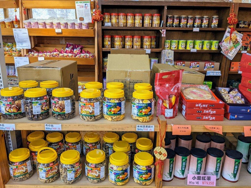 二林台灣酒窖遊客服務中心 農產品