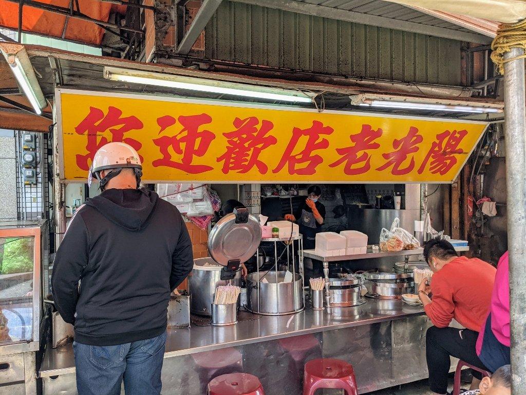 二林陽光老店爌肉飯 陽光老店歡迎你