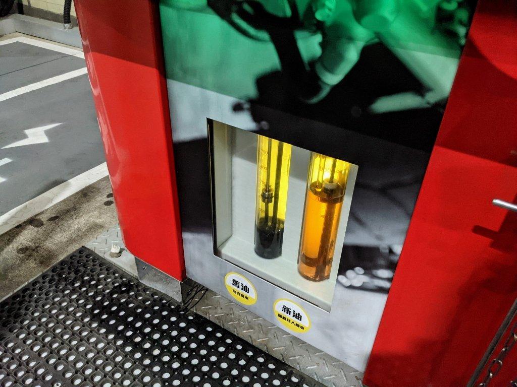 歐多麥換油機 廢油抽取中