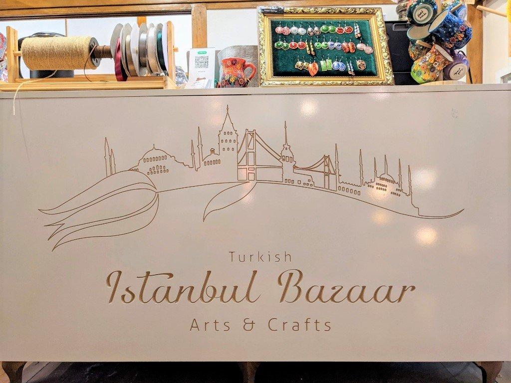 伊斯坦堡市集-勝利星村 (12)