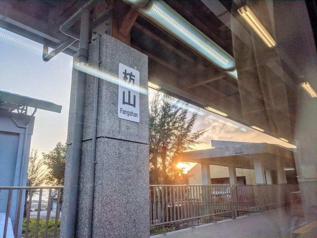 枋山火車站 (2)