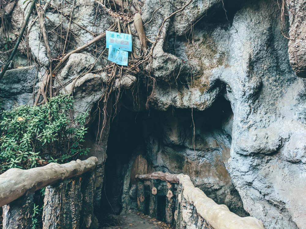 鐘乳石洞入口