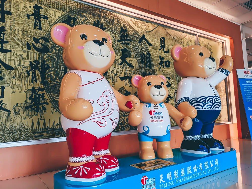 天明製藥觀光藥廠 入口泰迪熊