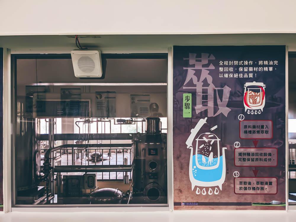 天明製藥觀光藥廠 科技中藥製作區