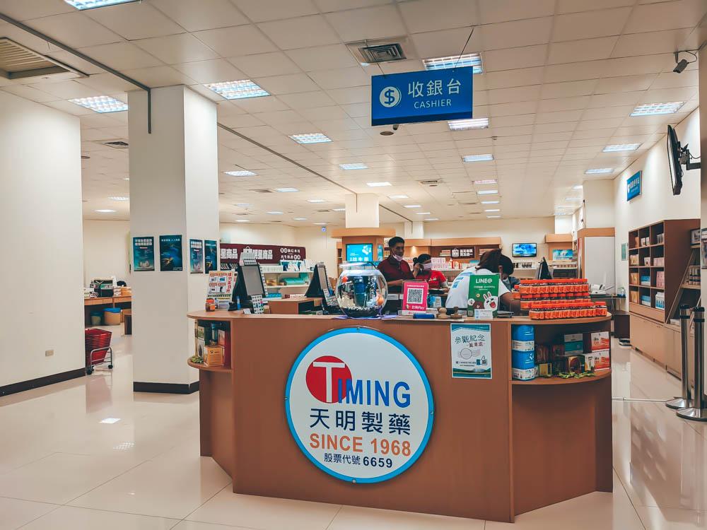 天明製藥觀光藥廠 販賣區 (4)