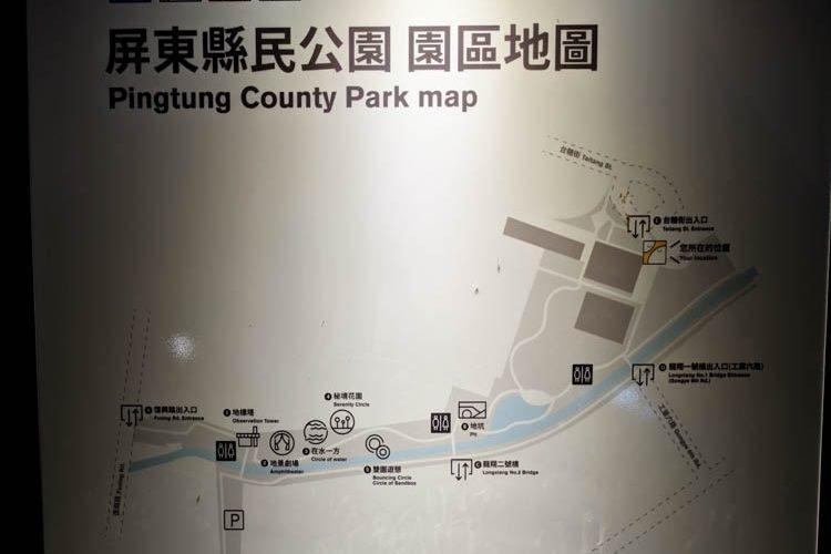 屏東縣民公園 園區導覽地圖
