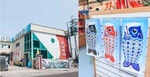 鮮饌道海洋食品文化館|全台第一座鱈魚香絲觀光工廠,快來體驗鱈魚香絲DIY製作