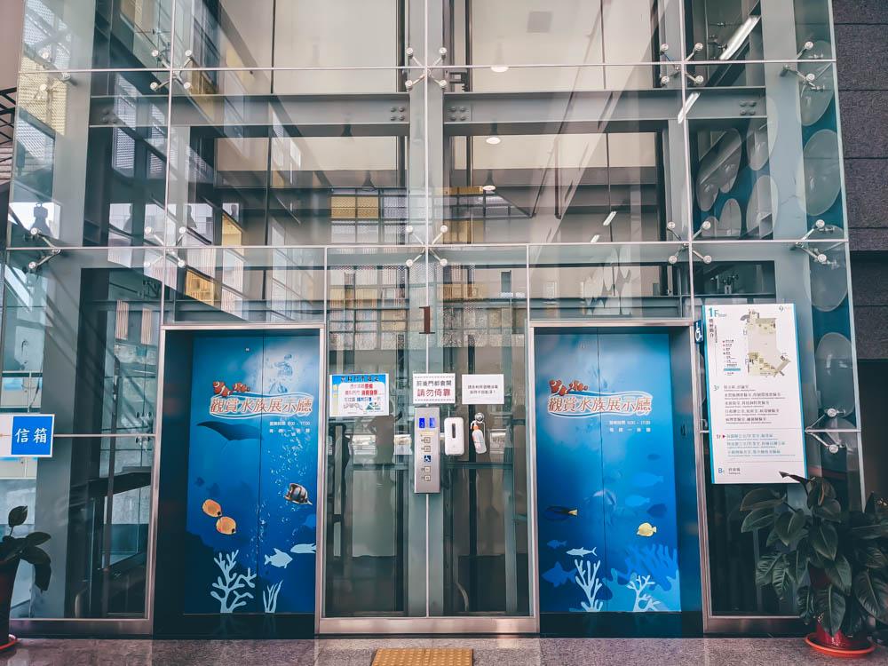 農科園區觀賞水族動物展示中心 一樓電梯