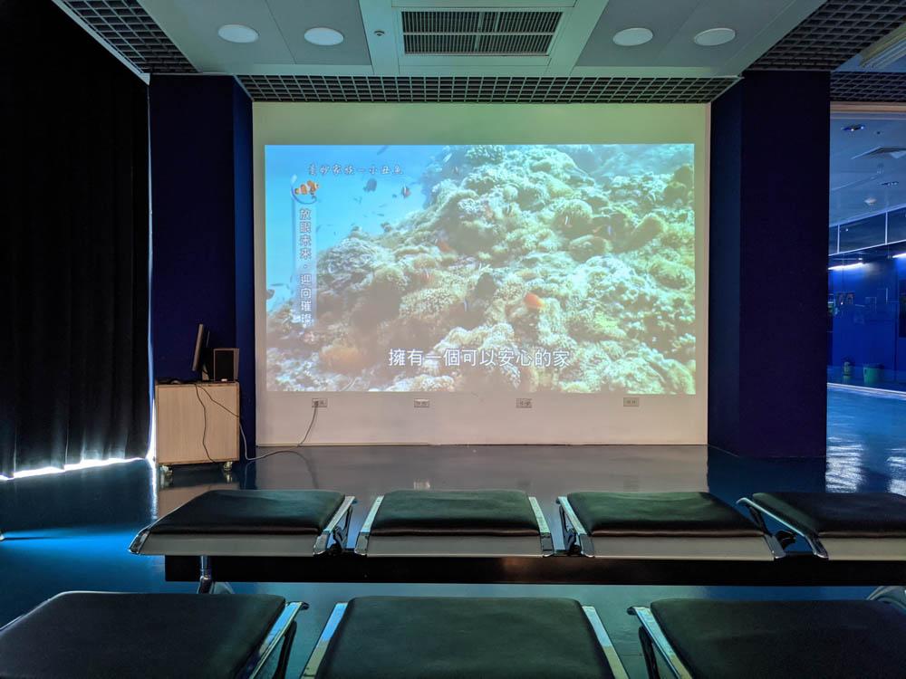 農科園區觀賞水族動物展示中心 投影片播放