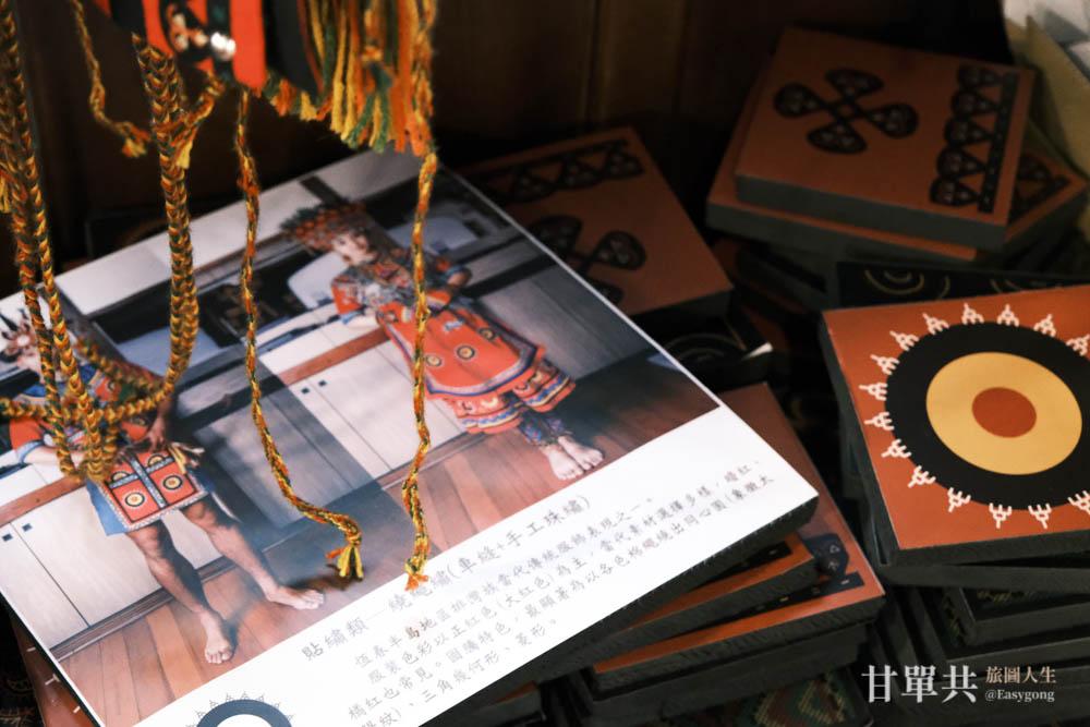 青島巴叁 圖騰的故事
