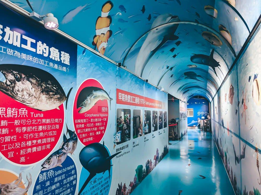 鮮饌道海底隧道