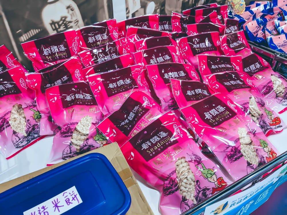 鮮饌道海洋食品文化館|全台第一座鱈魚香絲觀光工廠,快來體驗鱈魚香絲DIY製作 1
