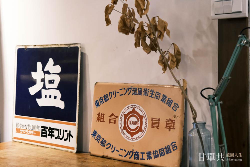 御木軒冰室|動漫場景般的日式冰店,勝利星村吃冰聊天好去處 10