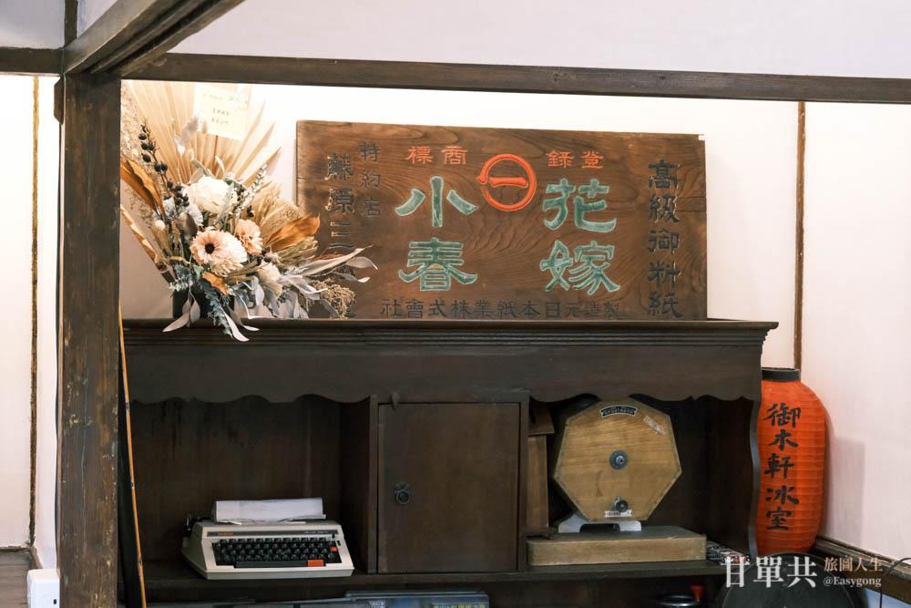 御木軒冰室|動漫場景般的日式冰店,勝利星村吃冰聊天好去處 11