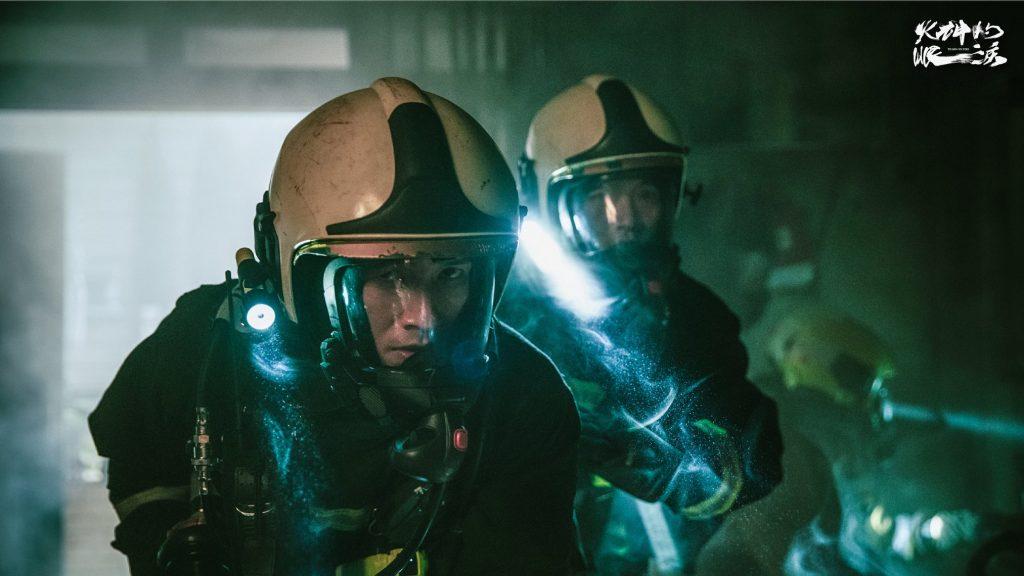 消防員帶你看【火神的眼淚】,劇情之外那些畫面中你沒注意到的小知識【第一集-日常】 3