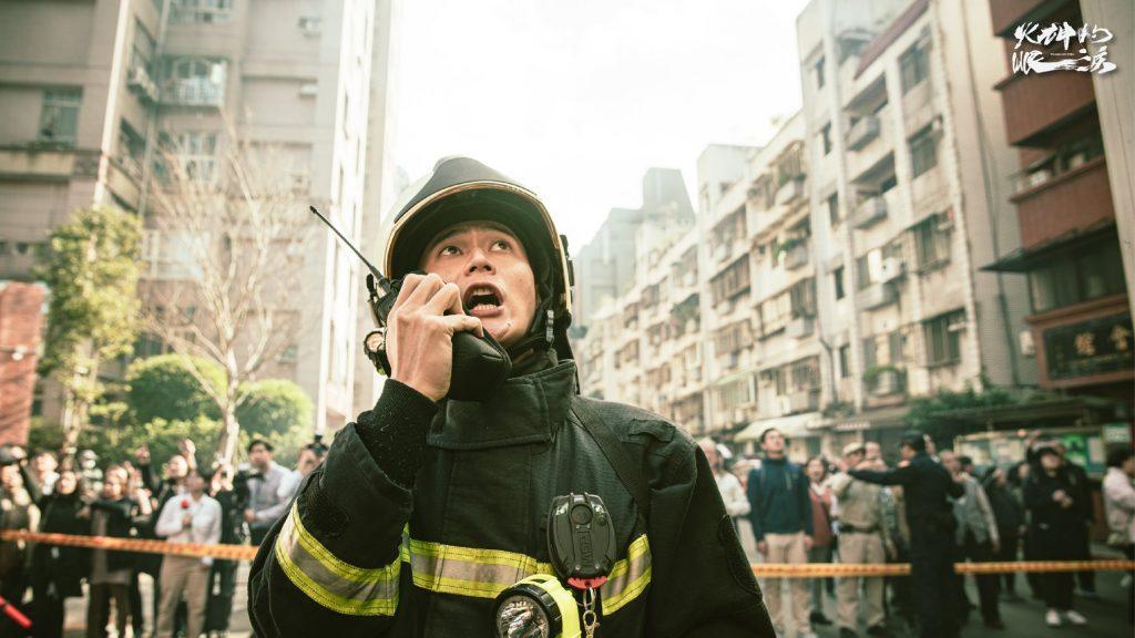 消防員帶你看【火神的眼淚】,劇情之外那些畫面中你沒注意到的小知識【第一集-日常】 1