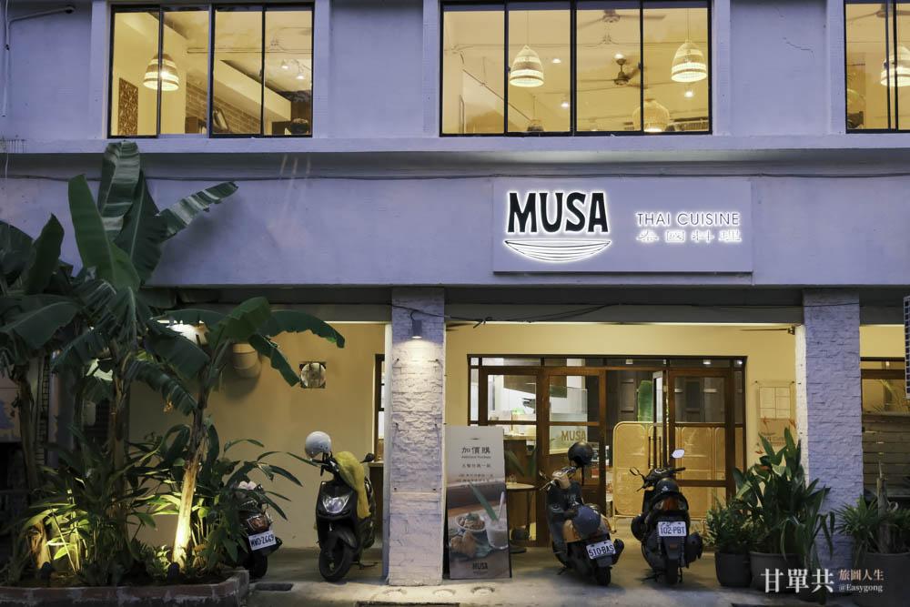 MUSA泰國料理外觀